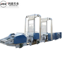 high quality fabric cotton waste recycling machine for non-woven production