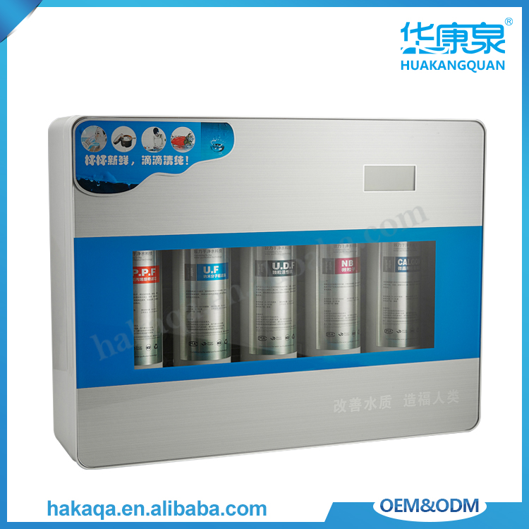 Household water purification machine / Drinking water purifying system