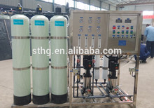 high quality 2000lph ro water plant price of CE Standard