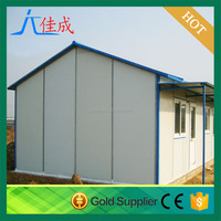 Jiacheng steel modular housing /prefabricated office/prefabricated houses
