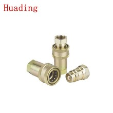 Flat Face Type Hydraulic Quick Coupling(Steel)