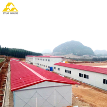 Slope Roof Luxury Steel Frame Real Estate Prefabricated House