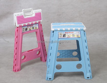 hot sale kitchen plastic folding step stool with spots