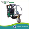 newest low price eco friendly three wheel electric trike