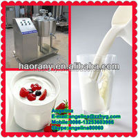 goat milk pasteurizer for sale,small goat pasteurizer machine/commercial goat milk pasteurization machine for sale