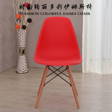 Colorful Dsw Plastic Chair/ Rocking Plastic Chair, High Quality Rocking Plastic Chair