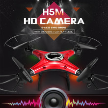 New Design JJRC H5M Music Quadcopter Drone With Speaker Hexacopter 2.4G 4CH 6 Axis Gyro Headless Mode RC Helicopter Toys Gift
