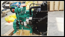 cummin diesel engine 4BT used for generator electronic governor