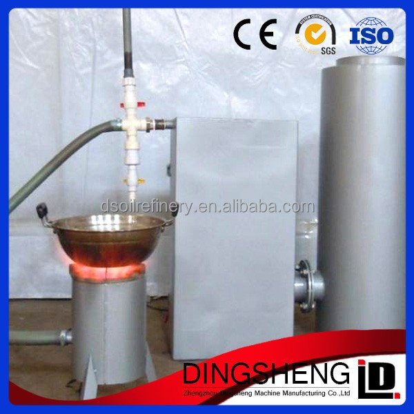 Biomass Gasifier/Downdraft Gasification Machine