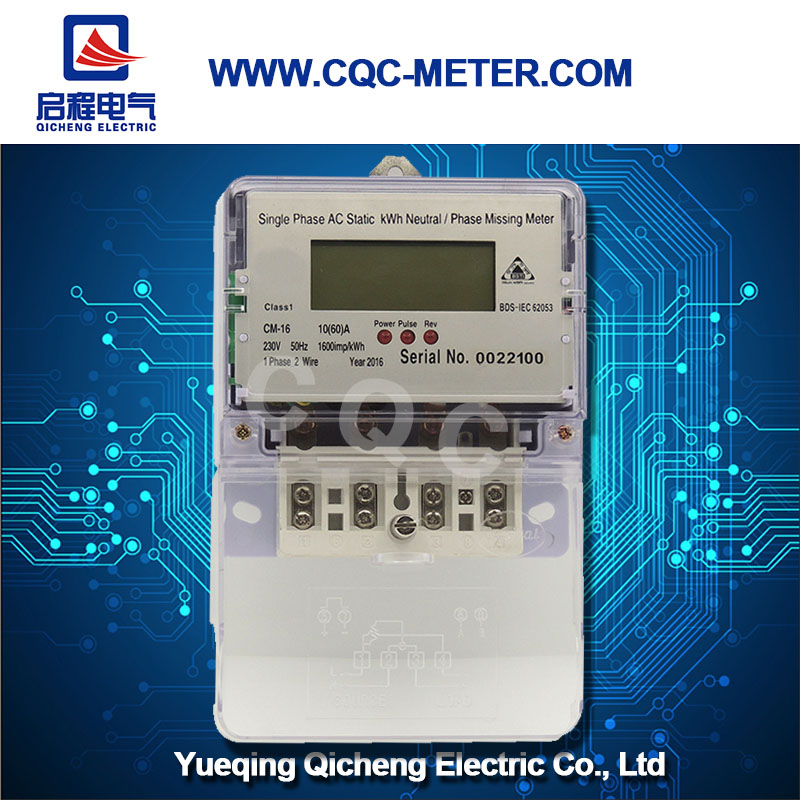 Electricity meter with Neutral Missing function with CT PT for Bangladesh market