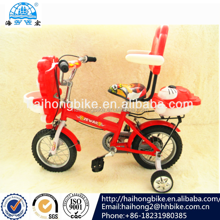 fashion children bicycle with backrest,best-selling kids bike factory from China 14