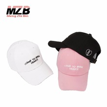 Custom UK US GB NO CA DE ES FR IN KER/ilIT logo dad caps hats dad hats with double stitching tape cap Wholesale