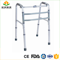 Rehabilitation Therapy Supplies Medical Equipment Product