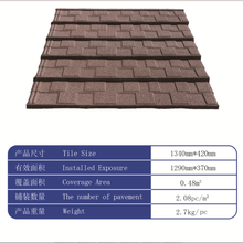 factory stone coated metal roofing tile, zinc coated corrugated roofing,