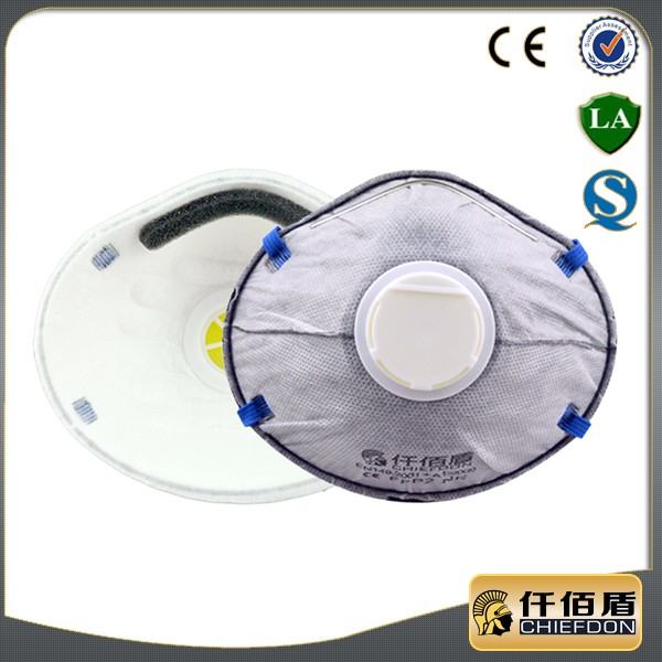 China High Quality Powered Activated Carbon Filter Chemical Respirator Mask With Activated Carbon With A Valve