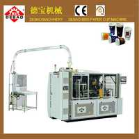 paper cup machine taiwan DEBAO-600S,with cam transmission ,no any chains