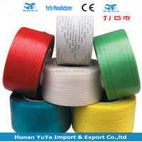 19mm packing tape China supplier/Tension 500lb plastic strap high quality/450kg breakpoint PP/PET strap