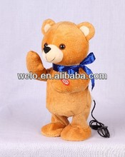 Animated swing body Bear with MP3 player function stuffed animal plush toy