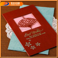 Black Paper Card,Cartoon Picture Paper Cards,Seed Paper Card