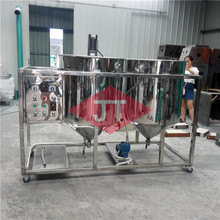 CE certified factory supply soybean/palm/sesame oil refinery machine