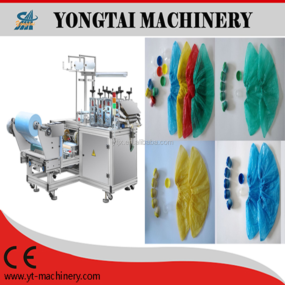 high speed PE/CPE boot cover making equipment