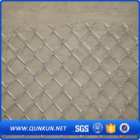 s po rts Fen zuruck chine ~ In k Fen zurUck/ Sports chain link fencing