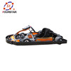 200cc 6.5hp hot sale Go karts Adult Pedal Racing Go Karts with Plastic Bar SX-G1101(LXW)