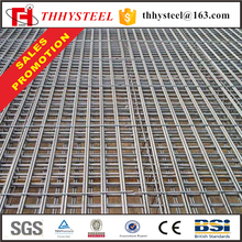 Building material stainless steel 6x6 reinforcing welded wire mesh basket din 4189
