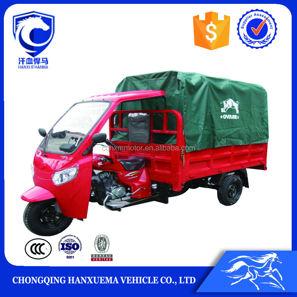 gas tuk tuk three wheel cargo motor tricycle