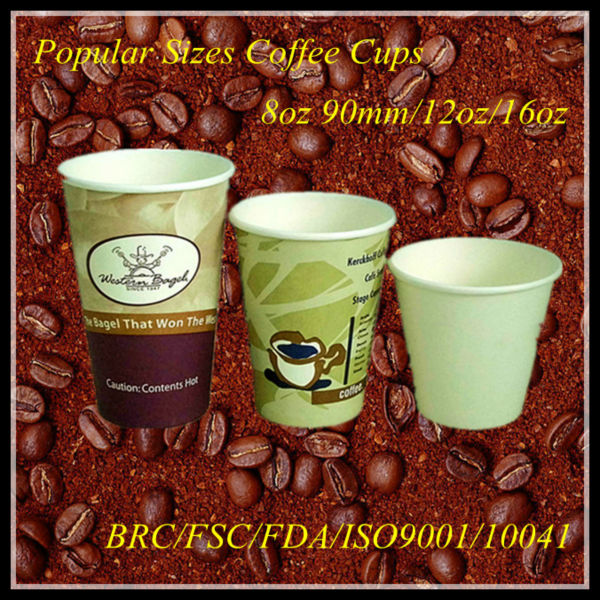 2014 New Arrival Paper Cups for Coffee/Water/Espresso/Vitamin Juice