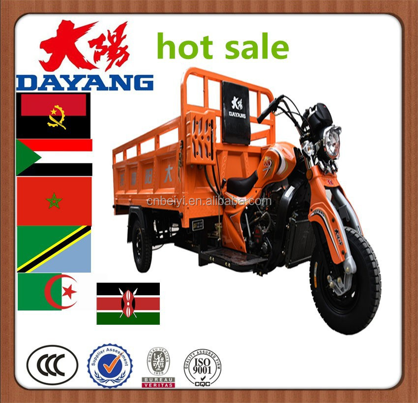 2015 150cc 175cc 200cc chongqing new hot high quality tricycle three wheel with dump