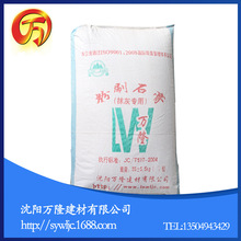 Factory price stucco gypsum plaster used for building exterior wall thermal insulation