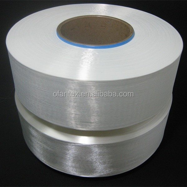 flame retardant fdy pp yarn flat filament flame-resistent fdy polyester yarn
