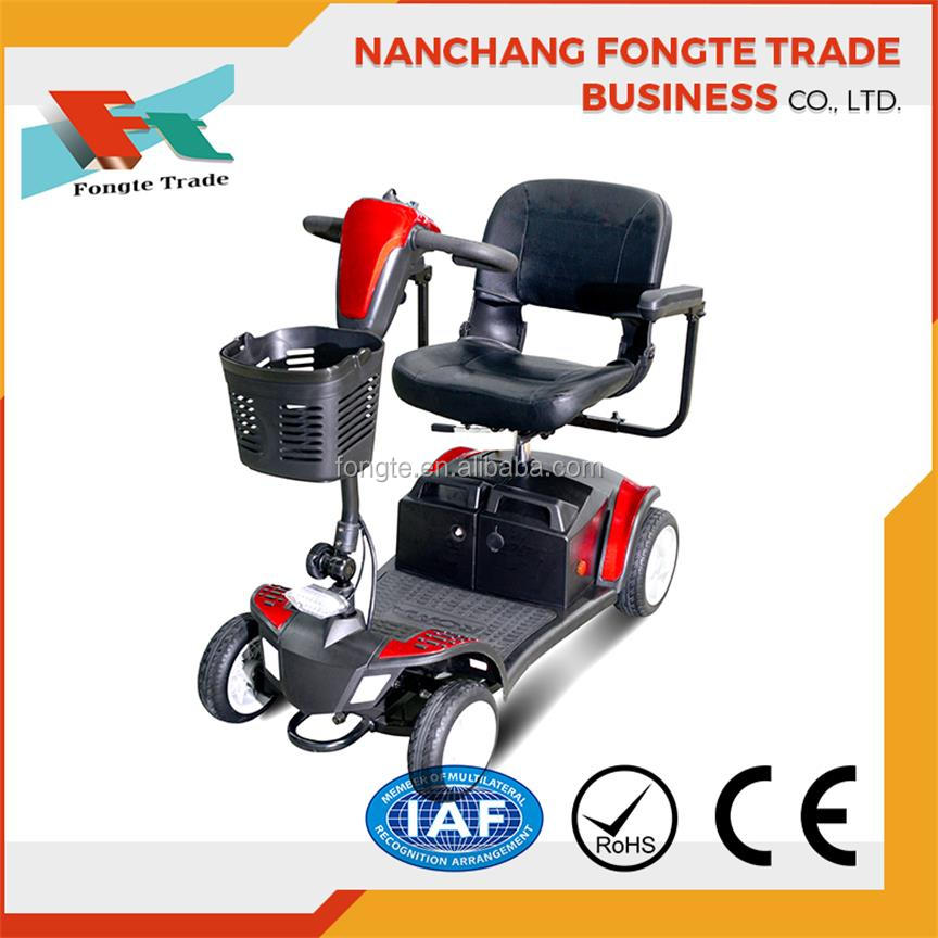 2017 Best selling easy rider mobility scooter pihsiang mobility scooter
