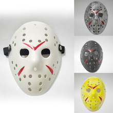 Hot sell halloween pvc election plastic mask personalized plastic terror jason hockey mask