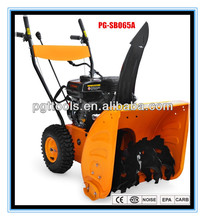 6.5HP wholesale snowblowers