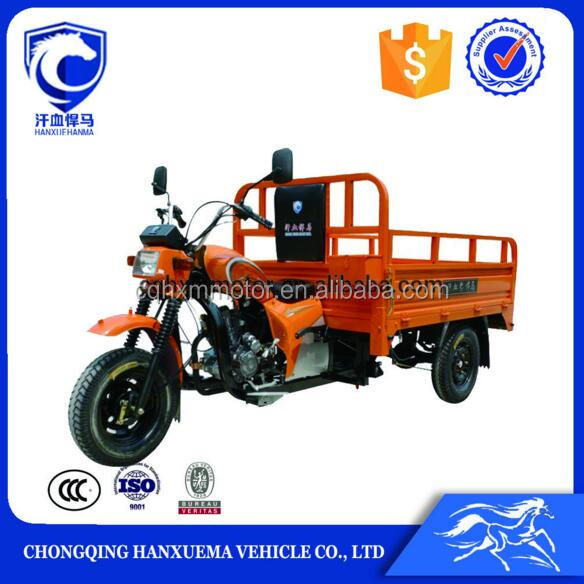 2016 new design wholesale china 150cc motor scooter cargo trikes