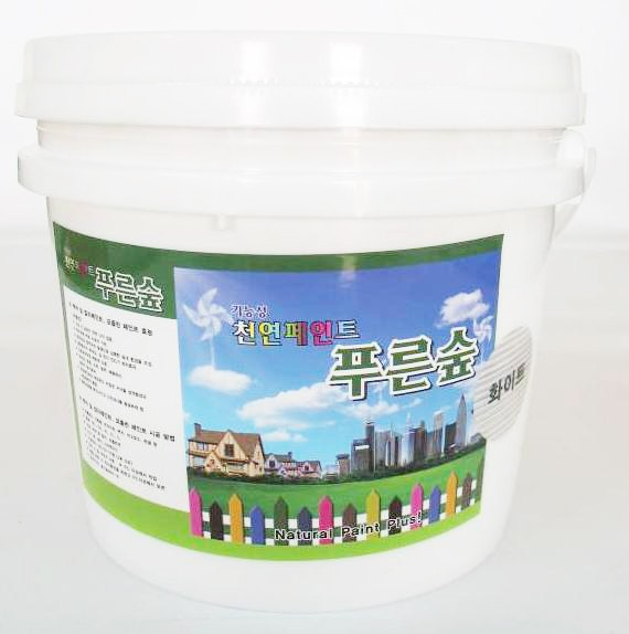 Hans Paint, Natural Paint Zero VOC