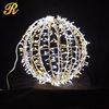 Customizable led outdoor christmas lighted balls