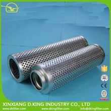 high efficiency stainless steel oil filter for hydraulic system in industrial application