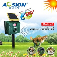 raccoon removal Solar 5 in 1 animal repellent