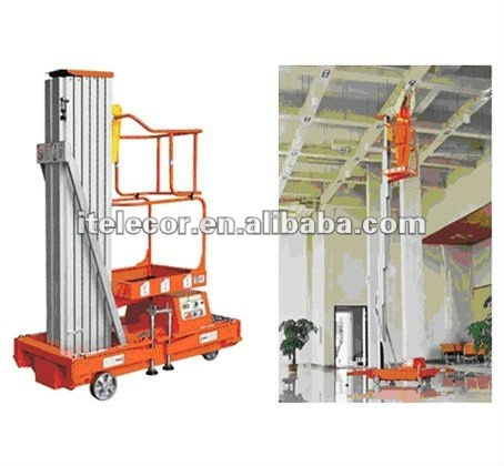 battery aluminum lifter/China manufacturer