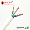 3 Core Power Cable With Copper Conductor PVC Electrical Cable Made In China