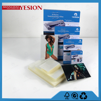 Yesion 2015 Hot Sales! Wholesale Hot 125mic Laminated Film Pouch, A4 Glossy Photo Laminating Pouch Film