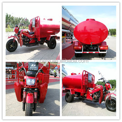 Nice Thicken 3 Wheel Motorcycle With Water Pump