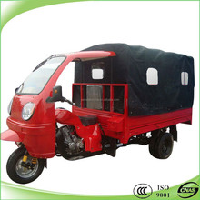 Most Popular lifan engine trike 3 wheel with canopy tricycle