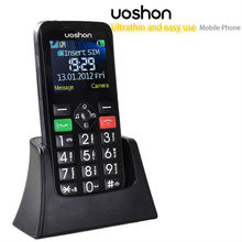 Old people and children easy to carry very slim phone feature cell phone with personal alarm button