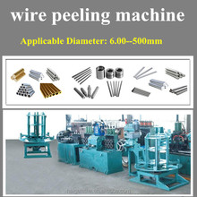 Stainless steel wire rod coil peeling machine