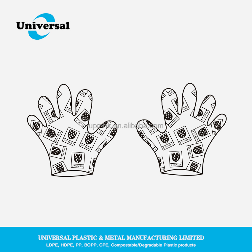 1-time Recycled Transparent LDPE Plastic glove