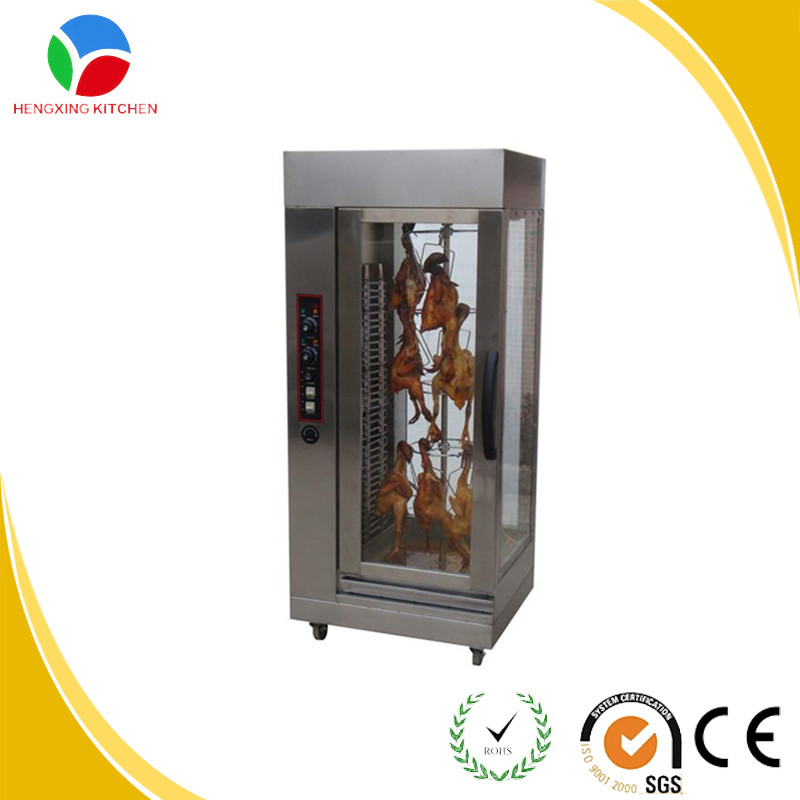 vertical electric rotisserie oven/brazilian grill machine/chicken rotary grill machine